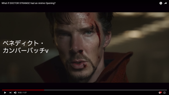 Dr Strange Anime Opening - Character Credits