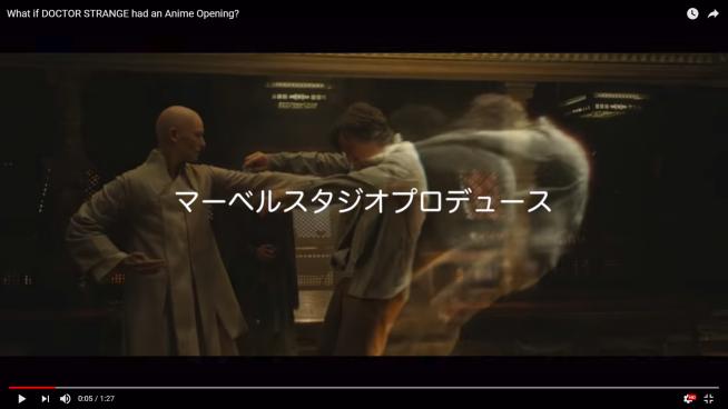 Dr Strange Anime Opening.png