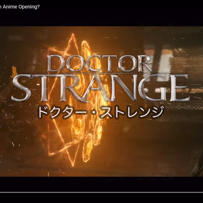 Dr Strange Anime - Title Card