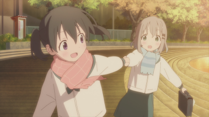 Encouragement of Climb - Two good friends
