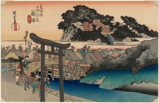 Hiroshige - Yugyoji Temple in Fujisawa.jpg