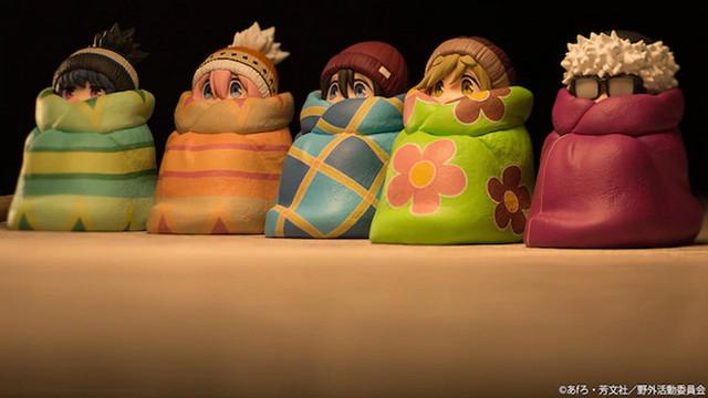 Laid Back Camp - Secret Society Blanket figures